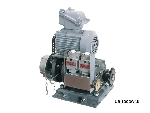 US-1000W(d)